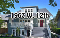 1967 W12th, 1967 West 12th Avenue, BC